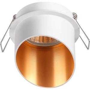 Встраиваемый светильник Novotech 370436