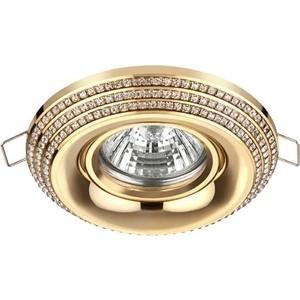 Встраиваемый светильник Novotech 370438