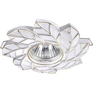 Встраиваемый светильник Novotech 370487
