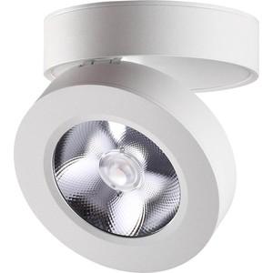 Потолочный светильник Novotech 357984