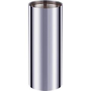 Потолочный светильник Novotech 370534