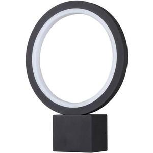 Уличный настенный светодиодный светильник Novotech 357444