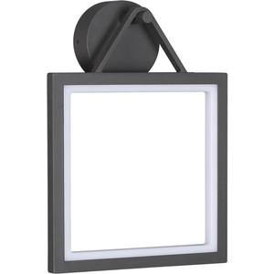 Уличный настенный светодиодный светильник Novotech 358060