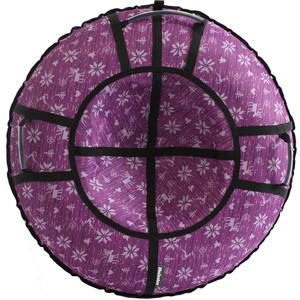 Тюбинг Hubster Люкс Pro Тундра, фиолетовая 110 см
