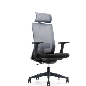 Кресло офисное NORDEN Партнер черный пластик/серая сетка/черная ткань офисное кресло profoffice urban mesh пластик ткань черный хром сетка кожа 4 опоры