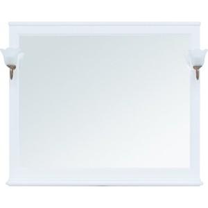 Зеркало Aquanet Валенса 120 белое матовое (238831)