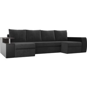 П-образный диван АртМебель Майами велюр серый экокожа черный