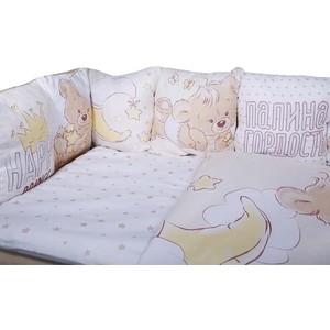 Комплект в кроватку BamBola 6 предмета МОЙ МЕДВЕЖОНОК Сатин (мальчик) 626
