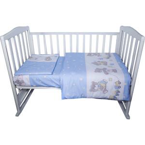 Комплект детского постельного белья BamBola МИШКА Бязь Голубой 8