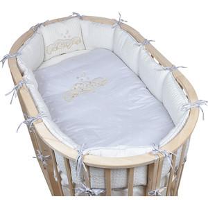 Комплект для овальной кроватки Pituso 6пр. (борт-подушки) сатин ЗВЕЗДОЧКА Серый 608