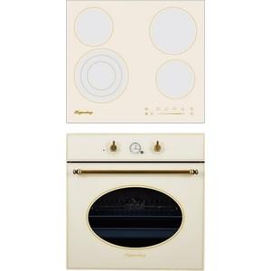 лучшая цена Встраиваемый комплект Kuppersberg ECS 603 C + SR 663 C (bronz)
