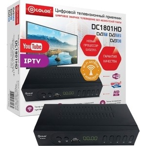 Тюнер DVB-T2 D-Color DC1801HD цена