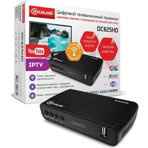 Тюнер DVB-T2 D-Color DC825HD цена