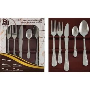 Набор столовых приборов 20 предметов Bayerhoff (BH-5156)