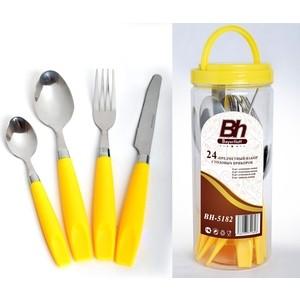Набор столовых приборов 24 предметов Bayerhoff (BH-5182) набор столовых приборов berlinger haus black royal 2602 bh черный 24 предмета