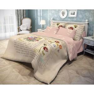 Комплект постельного белья Волшебная ночь евро, ранфорс, Tulips (712446)
