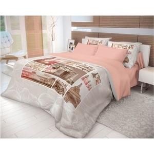 Комплект постельного белья Волшебная ночь семейный, ранфорс, Lafler (743119)
