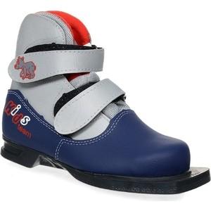 Ботинки лыжные Marax 75мм KIDS сине-серебряный р.32