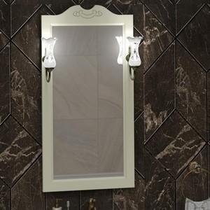 Зеркало Opadiris Клио 50 с подсветкой, слоновая кость 1013 (00-00000212 + 00000001041)