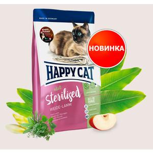 Сухой корм Happy Cat Supreme Adult Sterilised Weide-Lamm с ягненком для стерилизованных кошек 1,4кг