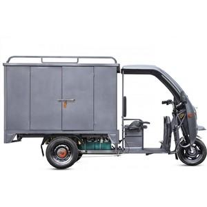 Электровелосипед Rutrike КАРГО 1800 60V1000W С АКБ 64A/h - 022243-2121