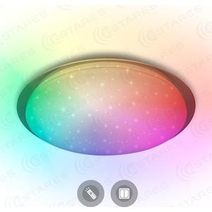 Потолочный светильник Estares Saturn 60W RGB + прозрачный круглый кант