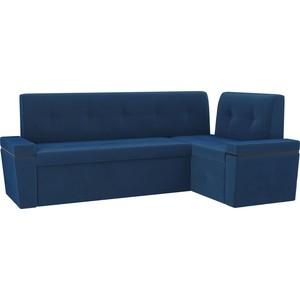 Кухонный угловой диван АртМебель Деметра велюр синий правый угол