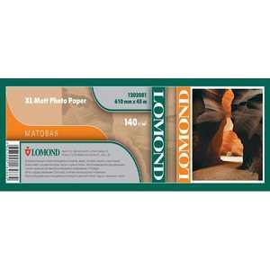 Широкоформатная бумага Lomond A0+ матовая (1202083)