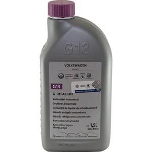 Антифриз VAG G013A8JM1 1,5 л, концентрат