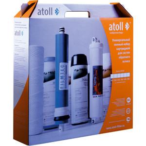 Набор картриджей Atoll №107m STD (для A-450m Compact)