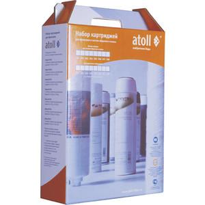 Набор префильтров Atoll №202 STD (для A-575, A-550, A-560) (002061)