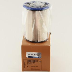 Фильтр топливный VAG 7P6127177A, с прокладкой