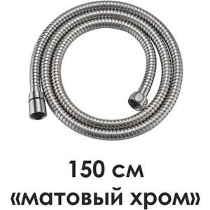 Шланг для душа Wasserkraft Wern 4200 150 см (A100)