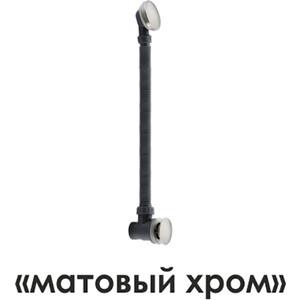 Слив-перелив для ванны Wasserkraft Wern 4200 матовый хром (A075)