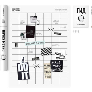 Доска визуализации 1DEA.me Dream&do board доска визуализации sima land вместе навсегда