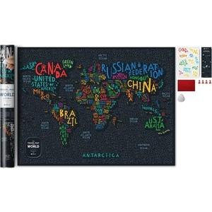 Карта 1DEA.me Travel map letters world