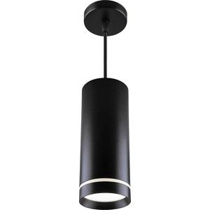 Подвесной светодиодный светильник Feron HL534 32686