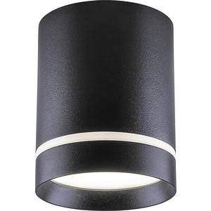 Потолочный светодиодный светильник Feron AL535 32696