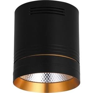 Подвесной светодиодный светильник Feron AL521 32465
