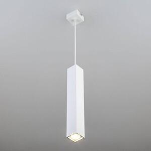 Подвесной светодиодный светильник Eurosvet Cant 50154/1 LED белый цены онлайн