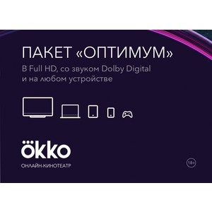 Фото - Купон с промо-кодом OKKO Пакет Оптимум на 6 мес. к телевизорам Hitachi маркин с история 6 класс учебно тренировочная тетрадь готовимся к впр