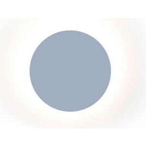 Настенный светодиодный светильник Favourite 2218-1W