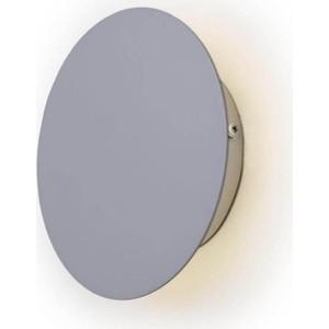 Настенный светодиодный светильник Favourite 2219-1W
