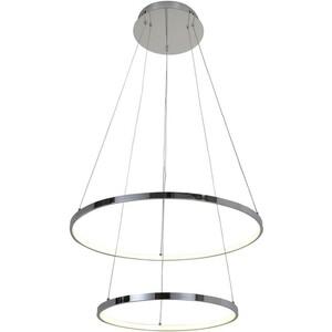 Подвесной светодиодный светильник Favourite 2314-10P