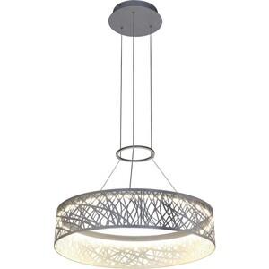 Подвесной светодиодный светильник Favourite 2263-6P