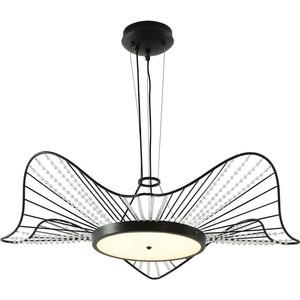 Подвесной светодиодный светильник Favourite 2310-2P