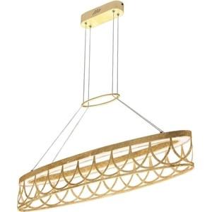 Подвесной светодиодный светильник Favourite 2355-5P