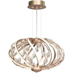 Подвесной светодиодный светильник Favourite 2564-5PC