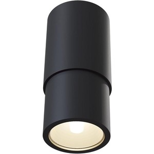 Потолочный светильник Maytoni C033WL-01B цена