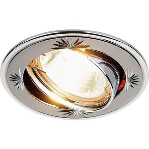 Встраиваемый светильник Ambrella light 104A CF GU/CH